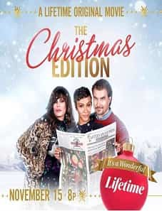 The-Christmas-Edition-2020-subsmovies