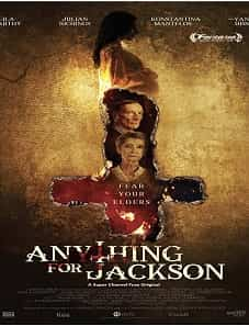 Anything-for-Jackson-2020-subsmovies