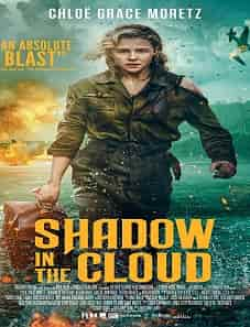 Shadow-in-the-Cloud-2020-subsmovies