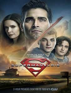 Superman-and-Lois-2021-subsmovies