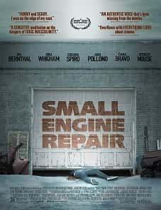 Small-Engine-Repair-2021-subsmovies